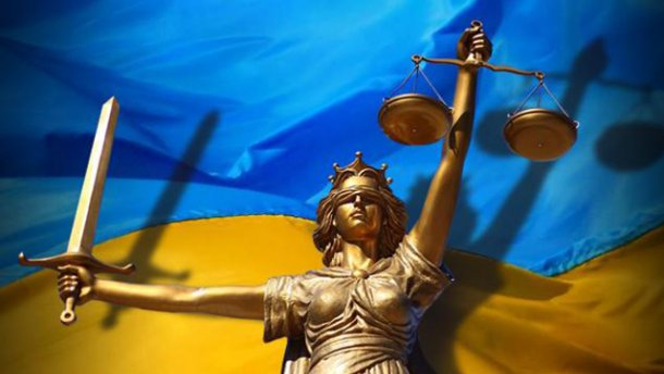 TO THE PROBLEM OF UNITY OF THE STATE AUTHORITY IN UKRAINE