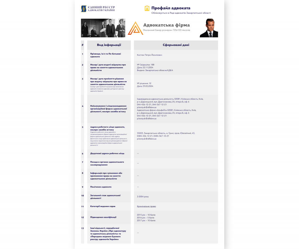 ERAU_Profile_new-01.png