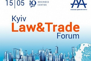 Kyiv Law & Trade Forum 2019